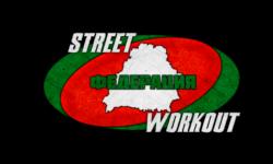 workoutmaster